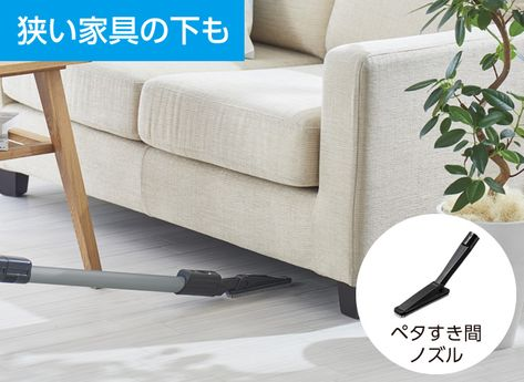 コードレススティック掃除機 パワーコードレス Mc Sbu830j Sbu630j スティック掃除機 掃除機 Panasonic 掃除 掃除機 スティック