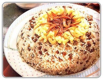 Koshari Recipe Egyptian