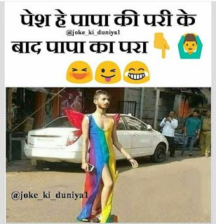Hindi Funny Jokes Collection 2020 Download Funny Chutkule In Hindi Baba Ki Nagri Funny Jokes In Hindi Funny Chutkule Funny Jokes