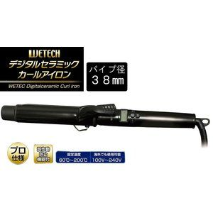 ヘアアイロン Wetech デジタルセラミックカールアイロン 38mm Wj 794