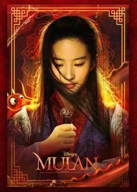 Znalezione obrazy dla zapytania Mulan (2020) poster