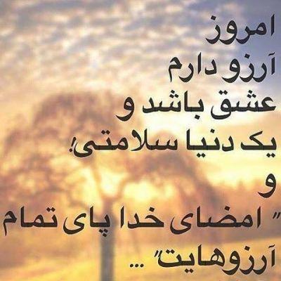 صبح بخیر شب بخیر Good Morning Animation Cute Profile Pictures Islamic Images
