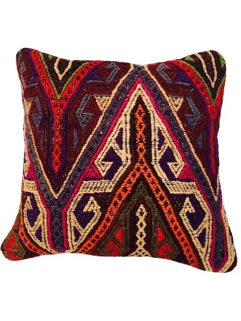 Kilim pillow cover with the highest