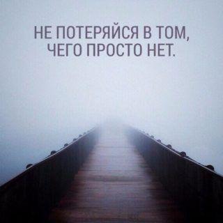 Skachat Besplatno Grustnye Kartinki Pro Lyubov Mudrye So Smyslom 10 Outdoor Beach