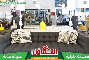 شراء اثاث مستعمل بالخبر 0556670064 0538040678 بيع بأسعار لا تجدها بمحلات الاثاث Furniture Home Decor Decor