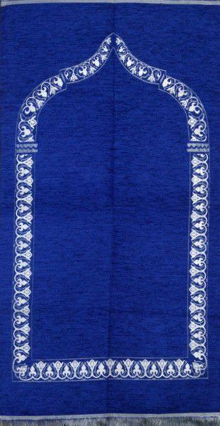 Ic Prayer Rug Carpet Mat