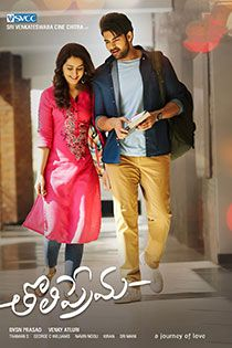 Tholiprema 2018 Telugu Movie Online In Hd Einthusan Varuntej
