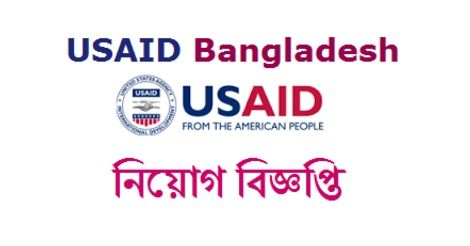 USAID Jobs Circular Online Application Form 2018 – www usaid gov/bd