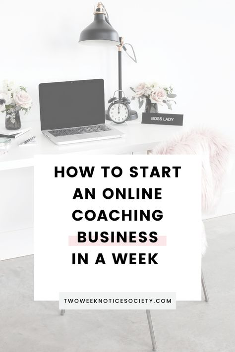 In this post, I share the easiest way to start an online coaching business so you can work from home and quit your 9 to 5 job! Need online coaching business tips? Here I share the best online coaching business ideas for entrepreneurs. Business Planning, Business Tips, Online Business, Business Coaching, Online Coaching, Life Coaching Tools, Starting Your Own Business, Home Based Business, Working Moms