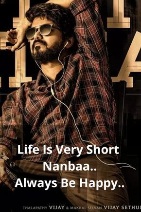 Check Out Oru Kutti Kathai Song Lyrics From Thalapathy Vijay Starring Master Movie The Song Was Composed By Actor Quotes Movie Love Quotes Tamil Songs Lyrics