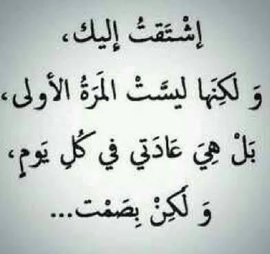 Resultat De Recherche D Images Pour امثال وحكم عن الحب Math Instagram Posts Arabic Calligraphy