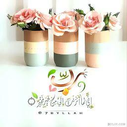 خلفيات كمبيوتر خلفيات جميلة لسطح المكتب للكمبيوتر واللاب توب Wallpapers 4k 1080p 2021 Hand Photography Iphone Background Holy Quran