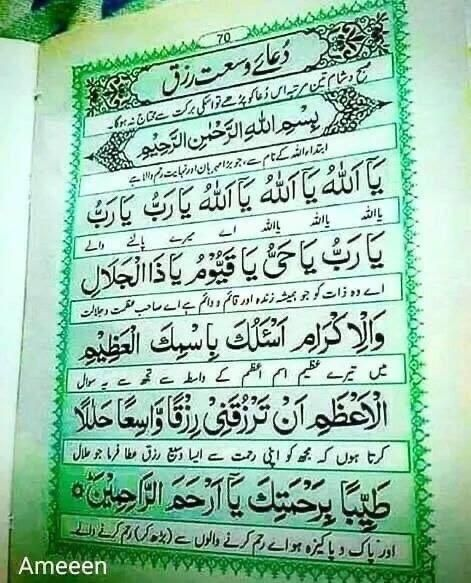 La Ilaha Illallah Al Malikul Haqqul Mubin : ilaha, illallah, malikul, haqqul, mubin, Ahmed, Qureshi, (ahmeddeenq), Profile, Pinterest
