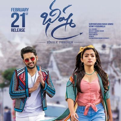 Ala Vaikunthapurramloo Full Telugu Movie In Hd 720p Creative Movies Watch Online Movies In 2020 Telugu Movies Kannada Movies Telugu Movies Online