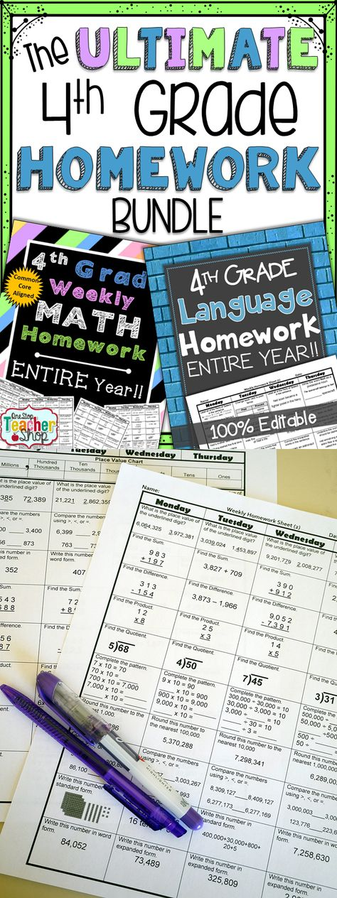 4th Grade Math & Language Homework for the ENTIRE YEAR. This fourth grade homework (or centers, or morning work) is 100% EDITABLE, and comes with ANSWER KEYS! Common Core Aligned. SAVE $