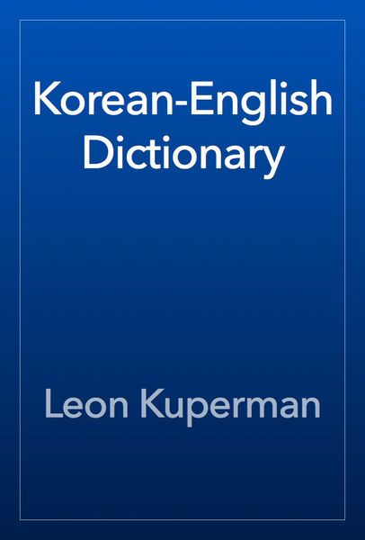 english korean dictionary pdf free download