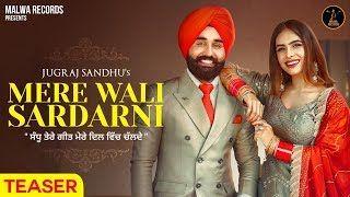 Mere Wali Sardarni Song Mp3 Download Jugraj Sandhu Mere Wala Sardar 2 New Punjabi 2019 Sound Song Mp3 Song Download Songs