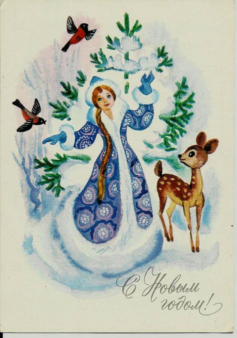 Snow Maiden  New Year  Vintage  Russian USSR by LucyMarket on Etsy, $3.99