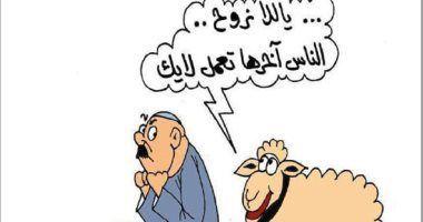 الخبر غير متاح Caricature Fictional Characters Comics