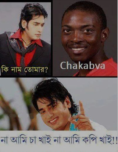 Fun Photos (Bangla)  Funny Picdump Funny Bengali Written