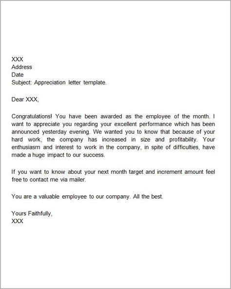 thank you letter to boss for support