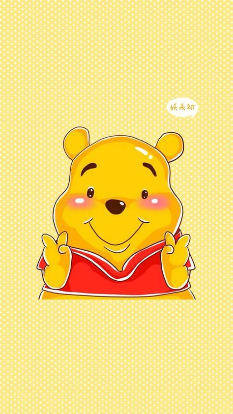 31 Trendy Wallpaper Iphone Disney Winnie The Pooh Mickey Mouse