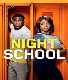 Pin By الافلام الاجنبي وهندي والعربي On الافلام الاجنبي جديد والقديمه مشاهده وتحميل Movies Night School Full Movies Kevin Hart