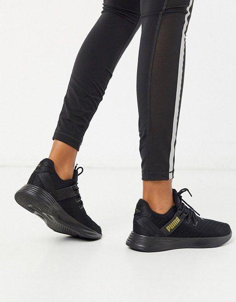 Puma Radiate Xt Sneakers In Black And