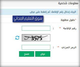 الاستعلام عن التامين الصحي وزارة الصحة السعودية والغاء تعاقد بوبا Bupa يقدم لكم هذا المقال على موقع سوق التعليم المجاني مجموعة Health Insurance Chart Health