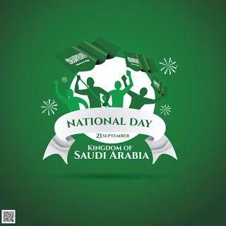 صور اليوم الوطني السعودي 1442 خلفيات تهنئة اليوم الوطني للمملكة العربية السعودية 90 Pink Wallpaper Iphone Wallpaper Backgrounds Pink Wallpaper