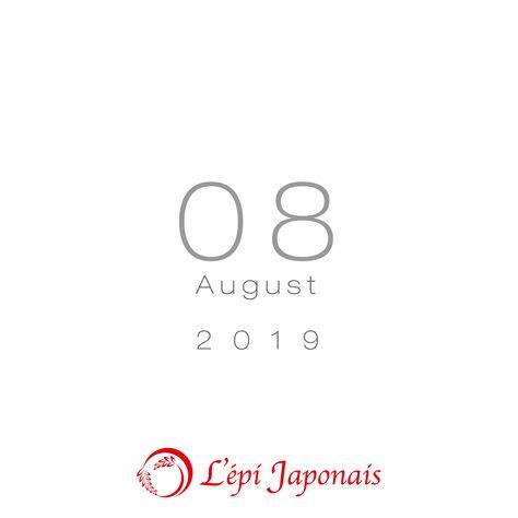 2019年8月の営業日のお知らせ