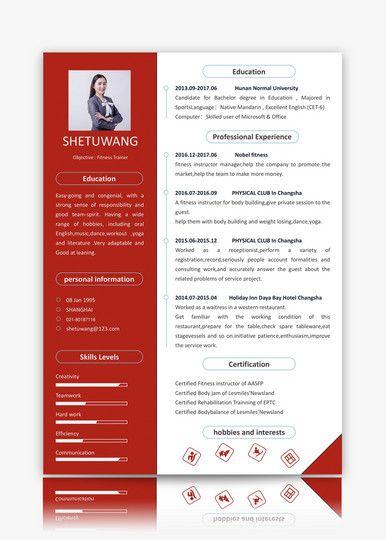 Resume Sample Download Cv Template Lovepik Com Resume Design Template Good Resume Examples Cv Template
