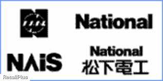 松下電工 ロゴ - Google 検索【2020】 | ロゴマーク, ナショナル, ロゴ