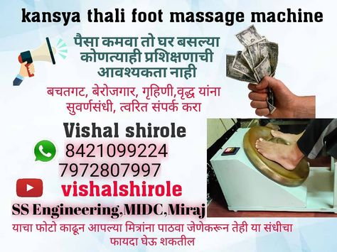 20 Best Projects To Try Images In 2020 Projects To Try Massage Machine Foot Massage