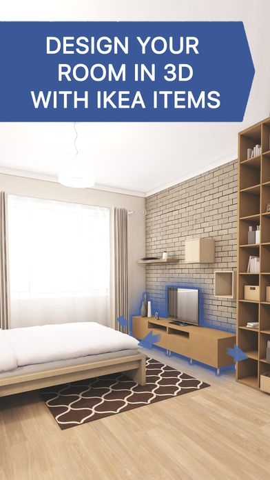 3d Room Planner For Ikea Home Interior Design Lifestyle 3d