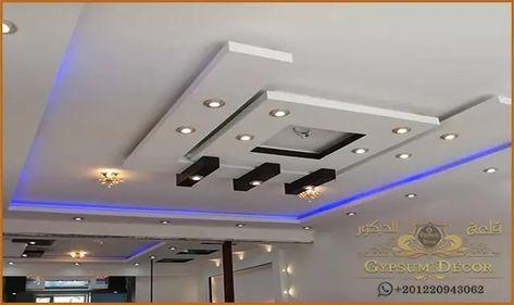 ديكورات جبس بورد 2021 House Ceiling Design Coffered Ceiling Design Simple Ceiling Design