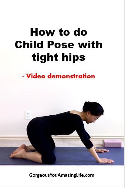 How To Do Child Pose With Variations Video Tutorial Kids Yoga Poses Kid Poses How To Relieve Stress