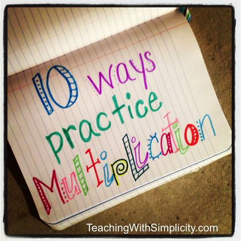 10 Ways to Practice Multiplication Facts--ADAPT FOR ADDITION AND SUBTRACTION, TOO! Really good ideas here!!