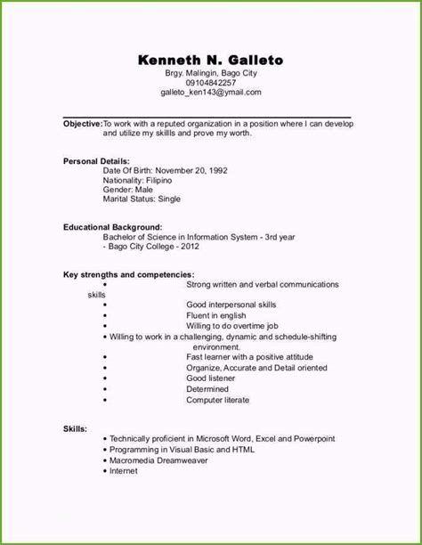 Easy Cv Builder Free Basic Resume Builder Comprandofacil Co 774 Easy Cv Builder Resume Template Free Resume Template Resume Template Examples