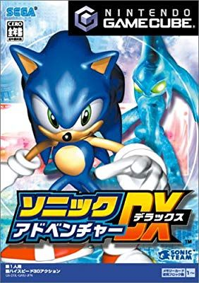 Amazon Com Sonic Adventure Dx Japan Import Video Games Sonic