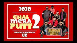 Punjabi Movies Chal Mera Putt 2 Movie Download Download Movies Free Hd Movies Online Full Movies Download