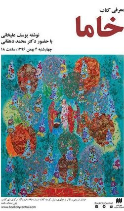 Googoosh Talagh Concert Pictures گوگوش طلاق Concert Dj Youtube Videos