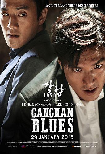 Gangnam Blues 2015 Lee Min Ho Lee Min Ho News Blues