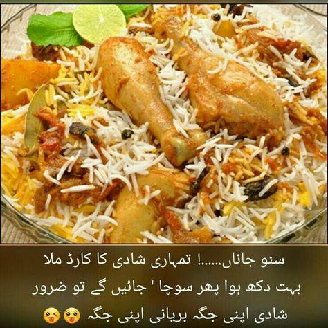 Pin By Tamim Bhai On Funny Biryani Recipe Hyderabadi Biryani Recipe Biryani Recipe In Hindi