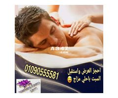اقوي عروض مساج مدينة نصر Beauty Cosmetics Health Beauty Person