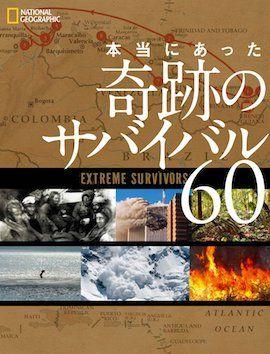 小説 面白い 最高に面白いサスペンス小説おすすめ11選!