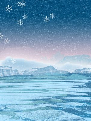 Ice Light Cloud Crystal Background In 2020 Watercolor Background Background Images Background