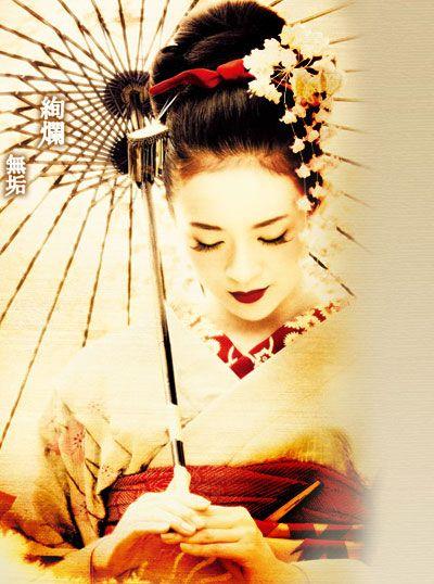 beautiful girls portrayed in art   SI VOUS VOULEZ VOTRE PRENOM EN CHINOIS DONNEZ MOI UNE ADRESSE MSN OU ...
