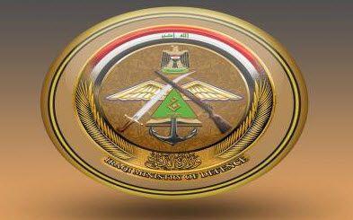 اسماء المقبولين في وزارة الدفاع الدورة 82 Volkswagen Logo Vehicle Logos Volkswagen