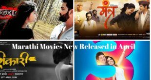 Marathi Movies New Released in April ,2018 MARATHI MOVIES